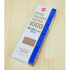 キングKINGデラックス 1000番