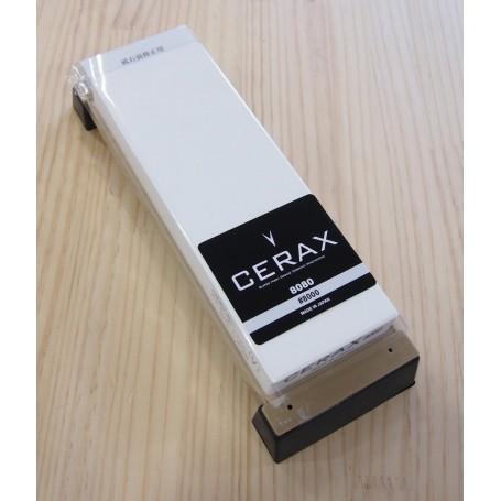 スエヒロSUEHIRO CERAX 8000