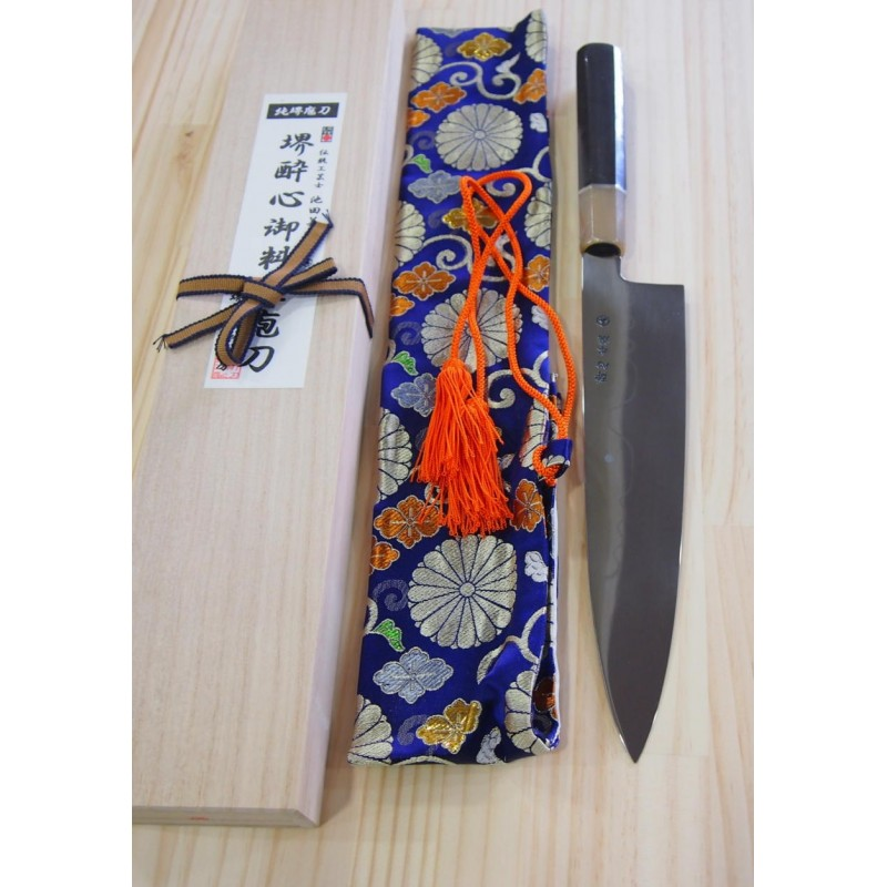Faca do chef japonesa gyuto SUISIN Fuji Honyaki - tam:24cm