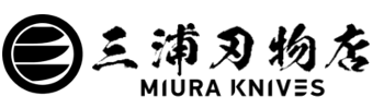 三浦刃物店 名古屋市中区大須の家庭用・プロ用の包丁専門店 包丁通販